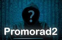 Eliminar el virus Promorad2: cómo recuperar ransomware archivos